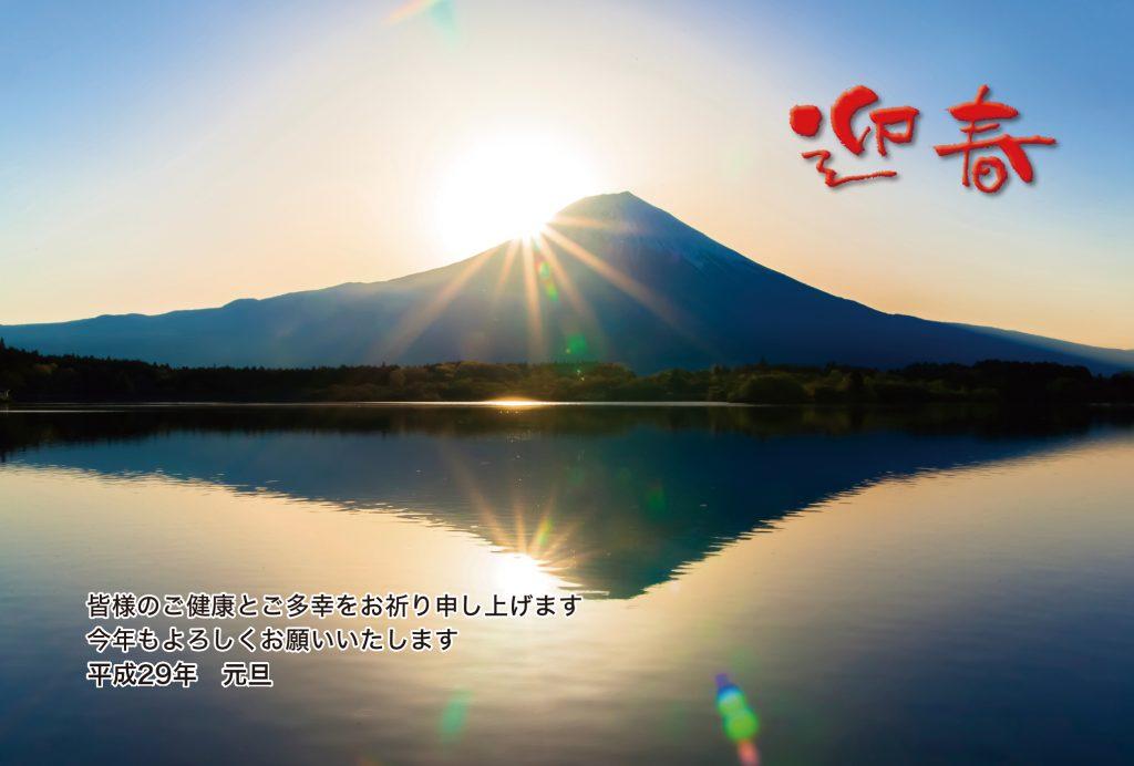デジカメ年賀状_全面_横_03